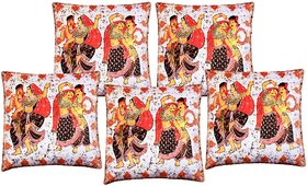 AS Set of 5 3D Printed Dandiya Design Digital Cushion covers 16 X 16 Inches