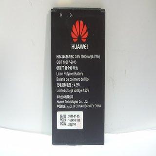 Huawei E5573 E5573S E5573s-32 E5573s-320 High Backup Premium Quality Battery