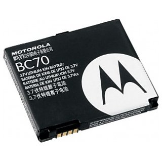 Motorola SLVR L2 L6 L7 V8 V3x RAZR Li Ion Polymer Replacement Battery