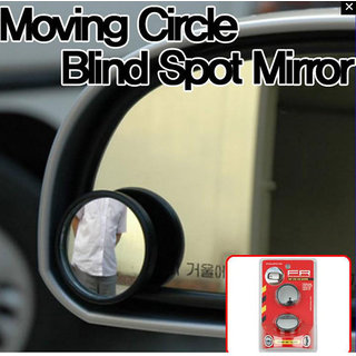 360 Moving Circle Blind Spot Mirror side secondary mirror