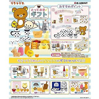 Re-ment Rilakkuma Much-valued Gift Full Set Box (Set of 8)