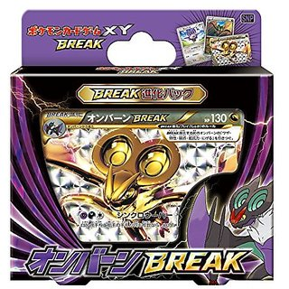 Pokemon Card Game Xy Break Break Evolution Pack Noivern Break