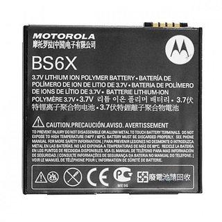 Motorola Devour A555 Milestone XT800 Li Ion Polymer Replacement Battery BS6X