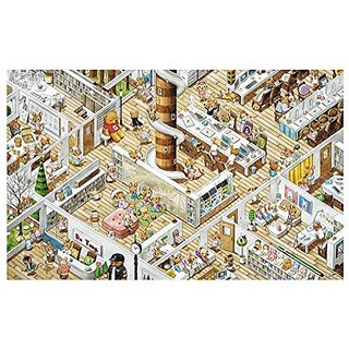 Pintoo - H1777 - SMART - The Office - 4000 Piece Plastic Puzzle