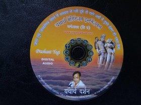 Yatharth Cover Photo