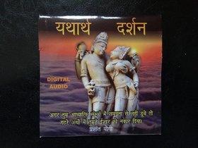 Yatharth Cover Photo CD