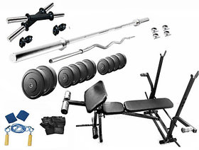 Protoner 40 Kgs PVC weight with 7 in 1 Bench home gym package