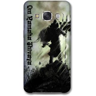 Samsung Galaxy E7 Designer Hard-Plastic Phone Cover from Print Opera -Om namaha shivaya