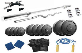 Protoner  15 kg with 4 rods Home gym package