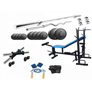 Protoner 50 Kgs PVC weight with 8 in 1 Bench home gym package