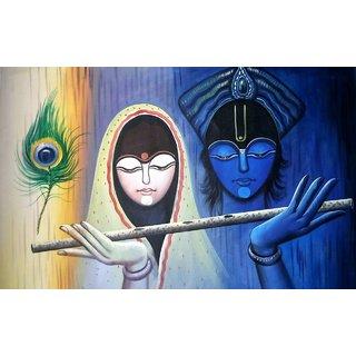 MYIMAGE Lord Shree Radhe Krishna Beautiful Poster (Paper Print, 12x18 inch)