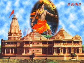 MYIMAGE Lord Shree Ram Chander Beautiful Poster (Paper Print, 12x18 inch)
