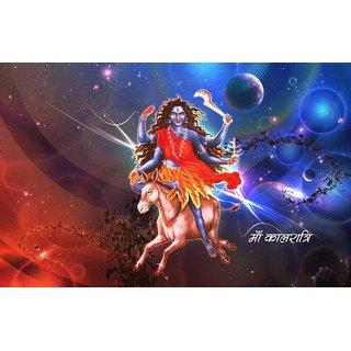 MYIMAGE Maa Kali Beautiful Poster (Paper Print, 12x18 inch)