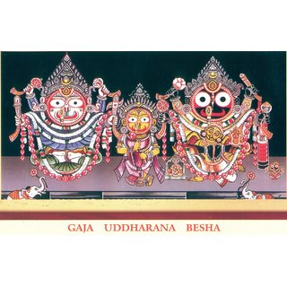 MYIMAGE Lord Shree Jagannath Beautiful Poster (Paper Print, 12x18 inch)