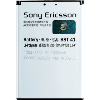 Sony Ericsson Xperia X10 X1 X2 X10i Li Ion Polymer Replacement Battery BST-41