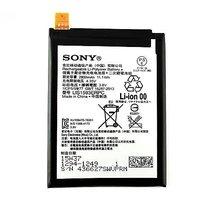 Sony Xperia Z5 E6603 E6653 Z5 Dual E6683 E6853 Li Ion P