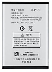 Oppo Find 7 / X9077 / x9076 / X9007 / X9006 Li Ion Polymer Replacement Battery BLP-575