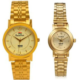 HMT Gold Plated Couples Watch