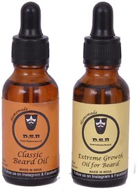 DSB combo pack of CLASSIC beard oil and EXTREME GROWTH oil for beard