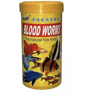Blood worms nutritious fish food 10g buy blood worms for Bloodworms fish food