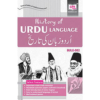 BULE002 History of Urdu Language (IGNOU Help book for BULE-002 in Urdu Medium)