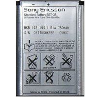 Replacement Mobile Phone Battery For Sony Ericsson Bst-36