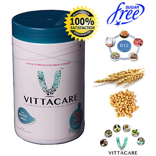 5 PRODUCT COMBO OFFER : Vittacare Nutrition Protein Powder (B12, BIOTIN, DHA And 26+ Protein) + Just1Click Software + Webpromotion Software + World Wide EMail Database + 101+ World Wide Domain Name