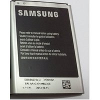 Replacement Mobile Phone Battery For Samsung Galaxy NOTE 2 N7100 3100mah