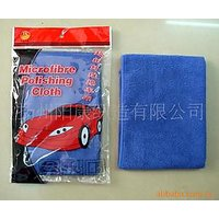 Microfibre Cloth For Home Car Cleaning (Multipurpose Polishing Cloth 25x14 Inch)