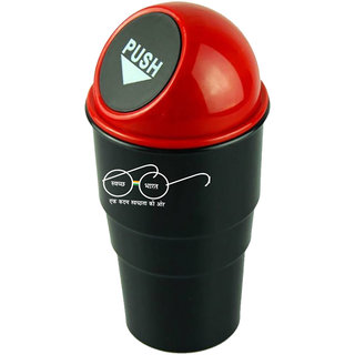 Pegasus Premium Car Trash Bin for Hyundai i20