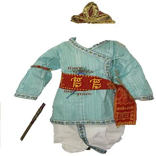 Krishna Costume Set for Kids in Green (0-3 months)