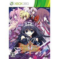 Phantom Breaker [Limited Edition] [Japan Import]