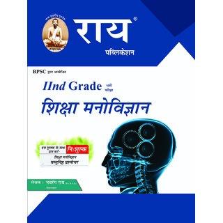 Buy Rai Publication 2nd Grade Psychology Book Online @ ₹184 from