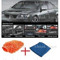 Car Anti-Scratch Kit -For Skoda Superb +Microfiber Clothes + Microfiber Gloves