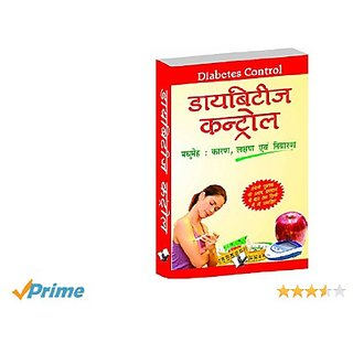 Diabetes Control By V&S PUBLISHERS (Hindi, Paper Back)