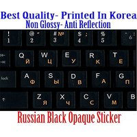 Russian-english Black Backgroubd Keyboard Stickers Non