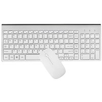 2.4GHz Wireless Keyboard And Mouse Combo, URCO Upgraded