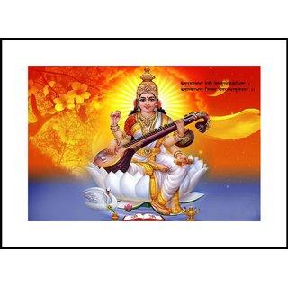 MYIMAGELord Saraswati Beautiful Digital Printing  Framed Poster (13.0 inch x 19.0 inch)