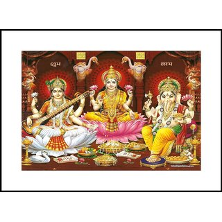 MYIMAGELord Luxmi Beautiful Digital Printing  Framed Poster (13.0 inch x 19.0 inch)