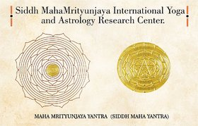 Maha Mrityunjaya ATM Card  For Better Health