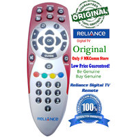 Fastway Digital Cable Remote Best Deals With Price