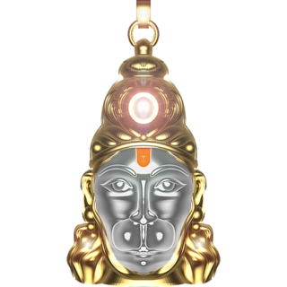 Shree Hanuman Chalisa Metal Brown Yantra Locket With Gold Plated Chain