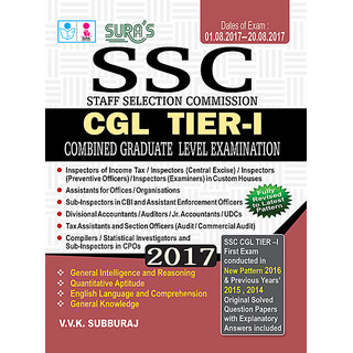SSC Combined Graduate Level Tier 1 Exam Book