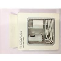 Apple Iphone-4 3 In 1 Charger Kit Support With IPhone 4/4G/3G/S And IPod