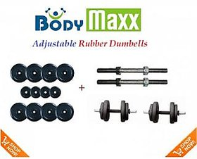 Body Maxx 8 Kg Adjustable Rubber Dumbells Plates With 2 Dumbells Rods 14