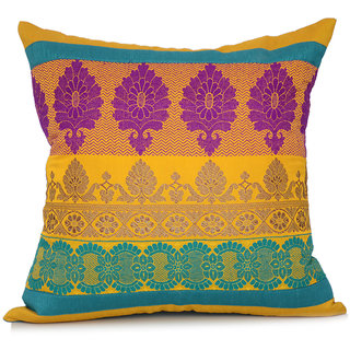 Jagdish Store Multicolor Brocade Worked Polyester Cushion Cover