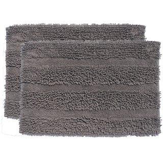 Riva Carpets Anti Skid Cotton Bath Mat   40x60 CM Buy 1 Get 1 , 2 Pieces