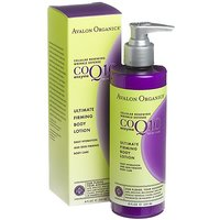 Avalon Organics Ultimate Firming Body Lotion Coq10 8 Ounces (Pack Of 2)