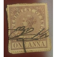 Pre-Independence India Stamp - Queen Victoria - More than 100 years old - A Very Very Rare and Genuine Stamp