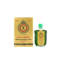 IMPORTED GOLD MEDAL MEDICATED OIL - 25 ML (MADE IN SINGAPORE)